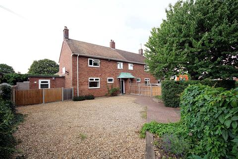 4 bedroom semi-detached house for sale - Whiston Crescent, Clifton, SG17