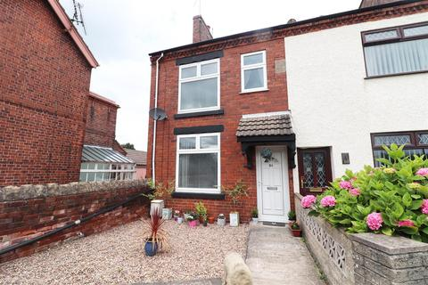 3 bedroom end of terrace house for sale - Welbeck Road, Bolsover, Chesterfield
