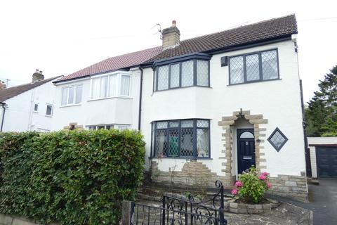 3 bedroom semi-detached house for sale - Gainsborough Drive, Leeds LS16