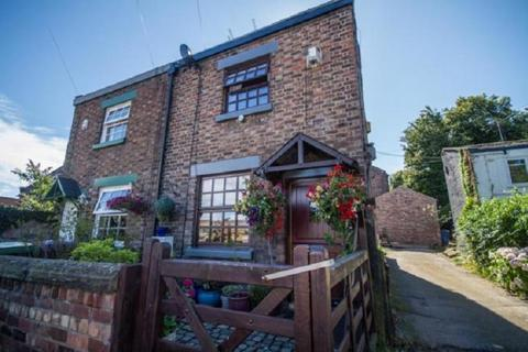 2 bedroom cottage for sale - Sandfield Road, Liverpool, Merseyside. L25 3PE
