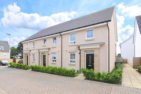 3 bedroom end of terrace house for sale - 5 Whiteadder Loan, Liberton, EH16 6FR