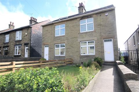 3 bedroom semi-detached house for sale - High Street, Dodworth, Barnsley, S75