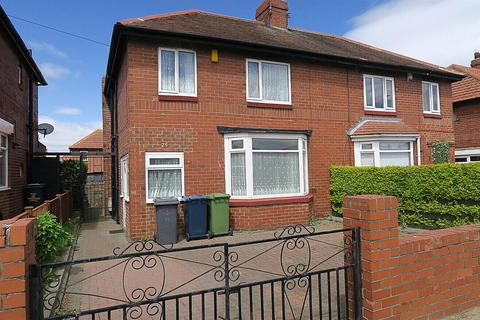 3 bedroom semi-detached house for sale - Marsden Road, South Shields