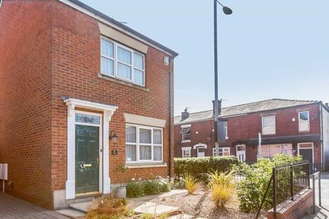 2 bedroom detached house for sale - Old Dairy Mews, Dukinfield Road, Hyde