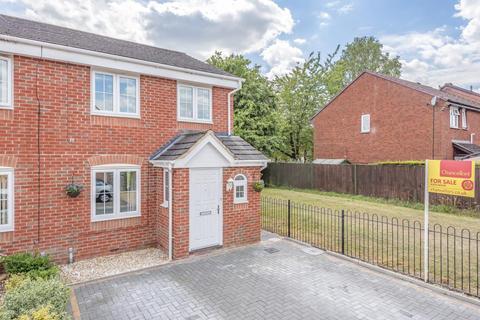 3 bedroom semi-detached house for sale - Kennet Heath, Thatcham, RG19
