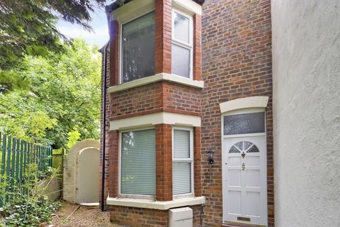 3 bedroom end of terrace house for sale - Water Tower View, Hoole, Chester
