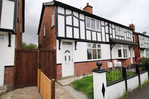2 bedroom semi-detached house for sale - Charles Foster Street, Wednesbury