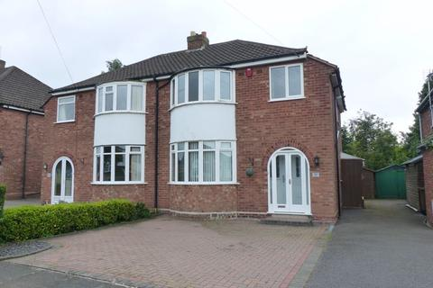 3 bedroom semi-detached house for sale - Coniston Road, Streetly, Sutton Coldfield