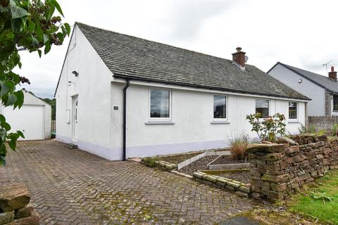 3 bedroom bungalow for sale - Forest Hill Road, Bowscar, Penrith