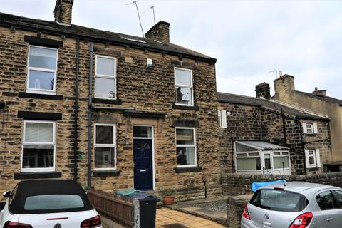 2 bedroom end of terrace house for sale - Derby Road, Rawdon