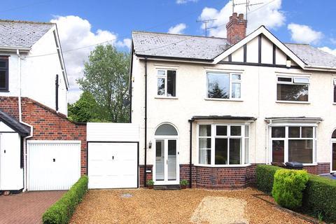 3 bedroom semi-detached house for sale - FINCHFIELD, Castlecroft Road
