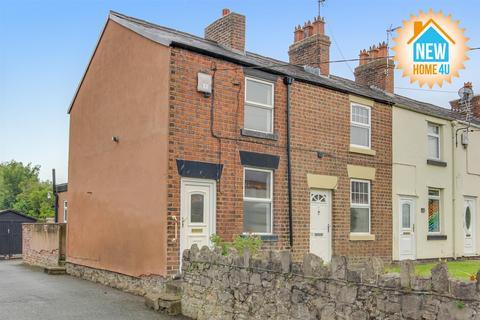 2 bedroom house for sale - Alyn Bank, King Street, Mold