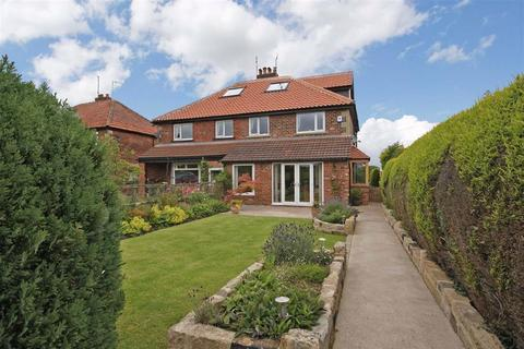 4 bedroom semi-detached house for sale - Lund Lane, Killinghall, North Yorkshire