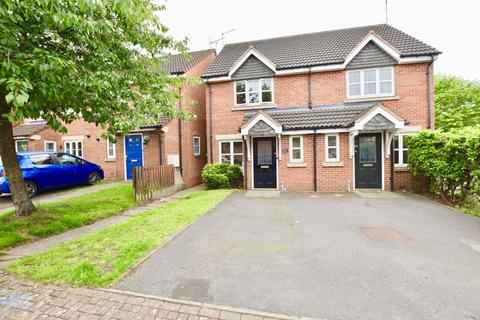 2 bedroom semi-detached house for sale -  Grindle Road,  Coventry, CV6
