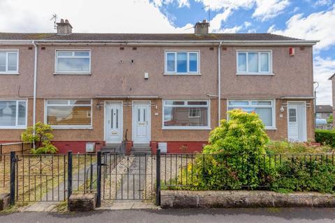 2 bedroom villa for sale - 15 Belvidere Crescent, Bishopbriggs, G64 2JR