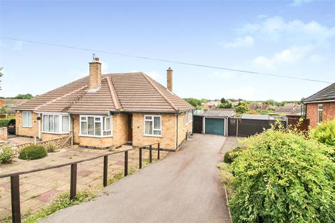 2 bedroom bungalow for sale - Breadcroft Lane, Barrow upon Soar, Leicestershire, LE12