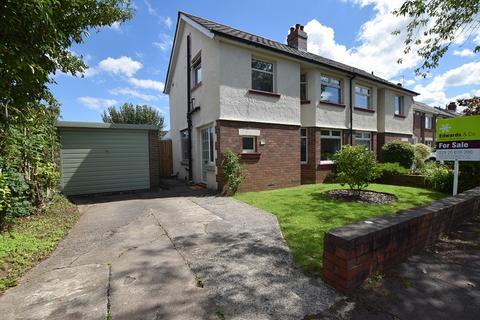 3 bedroom semi-detached house for sale - Keynsham Road, Cardiff. CF14 1TS