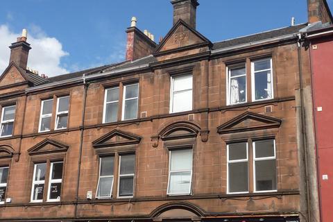 1 bedroom flat for sale - Gateside Street, Hamilton, South Lanarkshire, Ml3