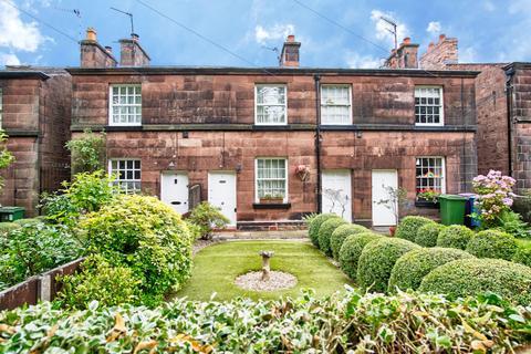 2 bedroom cottage for sale -  Stone Cottages, Gateacre, Liverpool, L25