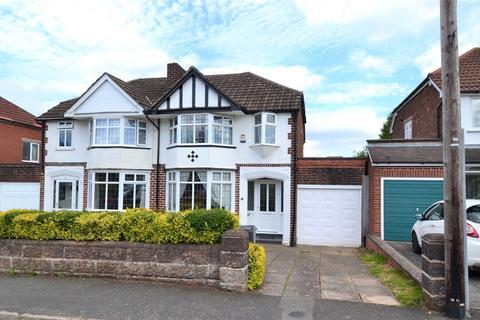 3 bedroom semi-detached house for sale - Graham Crescent, Rubery, Birmingham, B45
