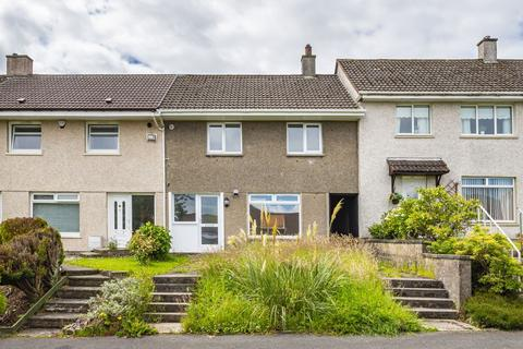 3 bedroom villa for sale - 5 Boswell Park, Calderwood, East Kilbride, G74 3HG