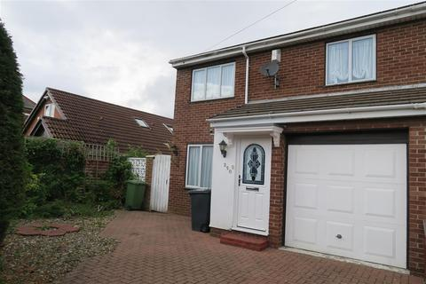 3 bedroom terraced house for sale - Harton Lane, South Shields