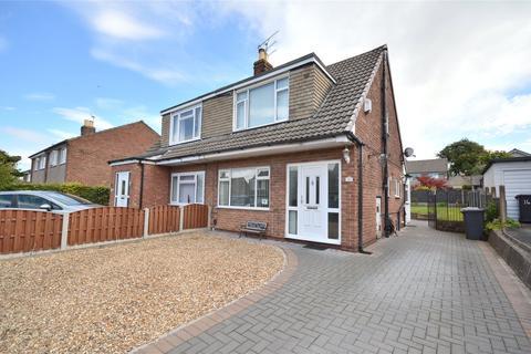 3 bedroom semi-detached house for sale - Linton Crescent, Leeds