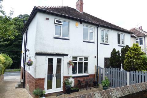 3 bedroom semi-detached house for sale - Ring Road, Leeds LS17