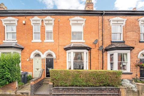 4 bedroom terraced house for sale - Station Road, Harborne, B17 9JT