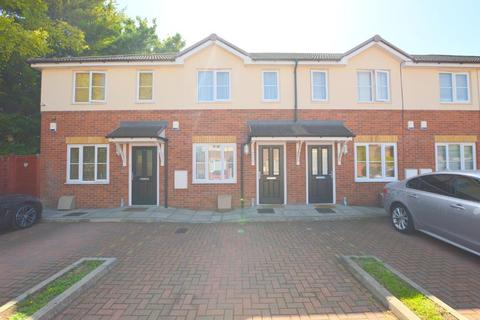 2 bedroom terraced house for sale - Trinity Close, Icknield, Luton, Bedfordshire, LU3 1TB