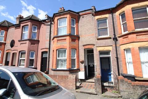 3 bedroom terraced house for sale - CHAIN FREE PROPERTY on Lyndhurst Road