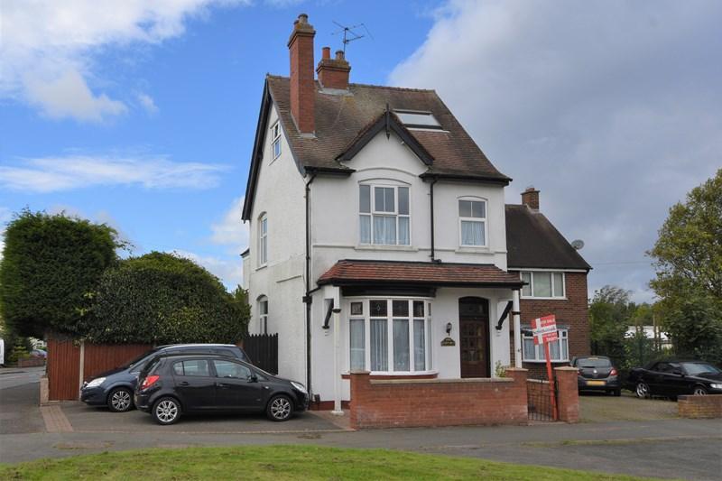 5 Bedrooms Link Detached House for sale in Narrow Lane, Halesowen