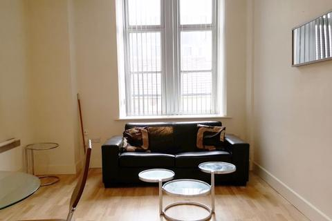 1 bedroom apartment to rent - Furnished Apartment, Eastbrook Hall, BD1 5AE