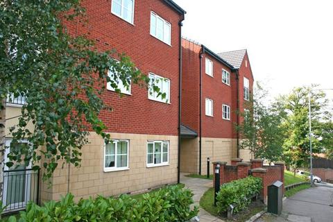 2 bedroom flat to rent - Mapperley Heights, Plains Road, Mapperley, Nottingham