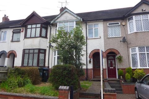 3 bedroom terraced house for sale - Dulverton Avenue, Coundon, Coventry, West Midlands, CV5