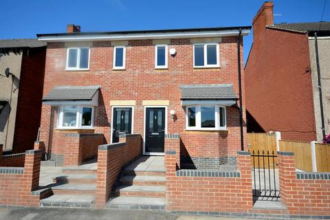 3 bedroom semi-detached house for sale - Station Road, Old Whittington, Chesterfield, S41 9QE
