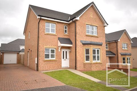 4 bedroom detached house for sale - Rosehall Crescent, Uddingston