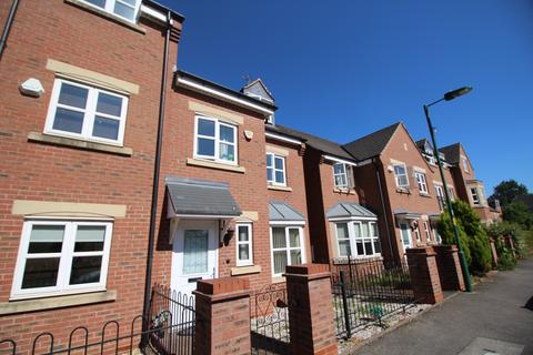 4 bedroom end of terrace house to rent - Wharf Lane, Solihull, West Midlands, B91