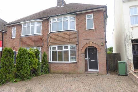 3 bedroom semi-detached house for sale - Kirby Road, Dunstable
