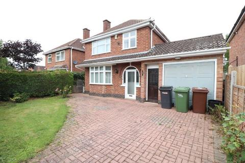 3 bedroom detached house for sale - HARTLAND DRIVE, MELTON MOWBRAY