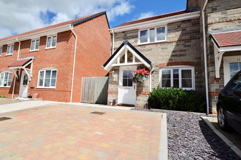 2 bedroom end of terrace house for sale - Buckthorn Court, Yate, Yate, BS37