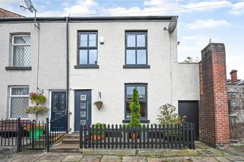 3 bedroom end of terrace house for sale - Old Mill Lane, Macclesfield