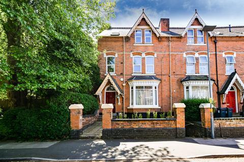 6 bedroom end of terrace house for sale - Devonshire Rd, Handsworth, B20
