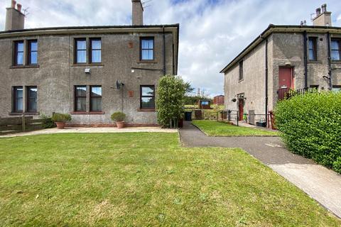 1 bedroom ground floor flat for sale - Glenesk Avenue , Dundee