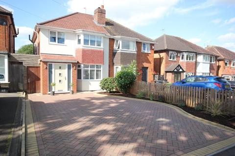 3 bedroom semi-detached house for sale - Longdon Road, Knowle