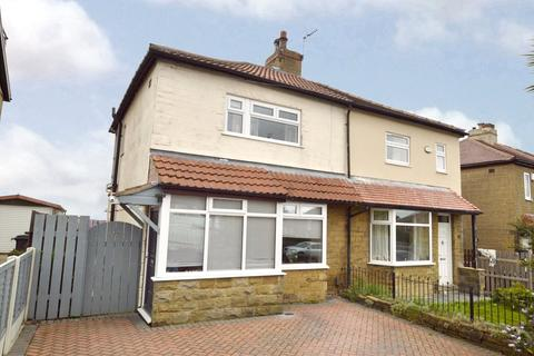 3 bedroom semi-detached house for sale - Owlcotes Road, Pudsey, West Yorkshire