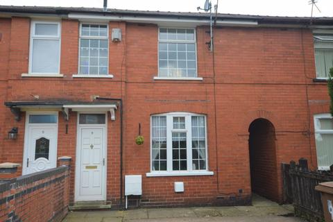 3 bedroom terraced house for sale - Firgrove Gardens, Rochdale