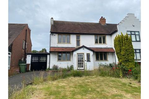 4 bedroom house for sale - BROADWAY NORTH, WALSALL