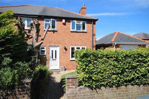 2 bedroom semi-detached house for sale - Boundary Road, Newbury, RG14