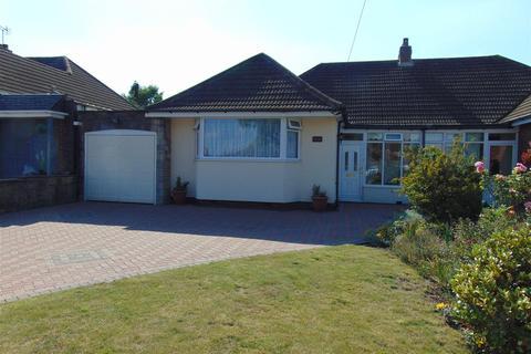 3 bedroom semi-detached bungalow for sale - Erdington Road, Aldridge